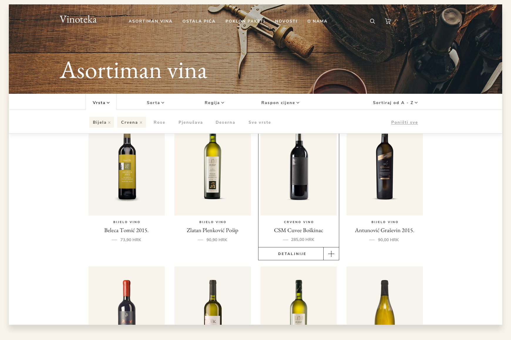 list of wine bottle items from Croatian producers